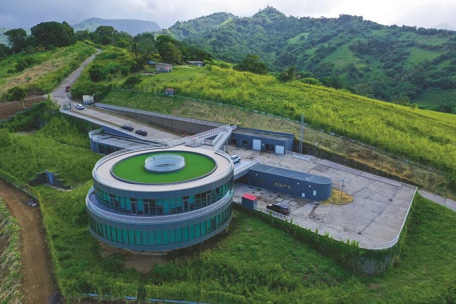Observatoire volcanologique et sismologique de la Martinique