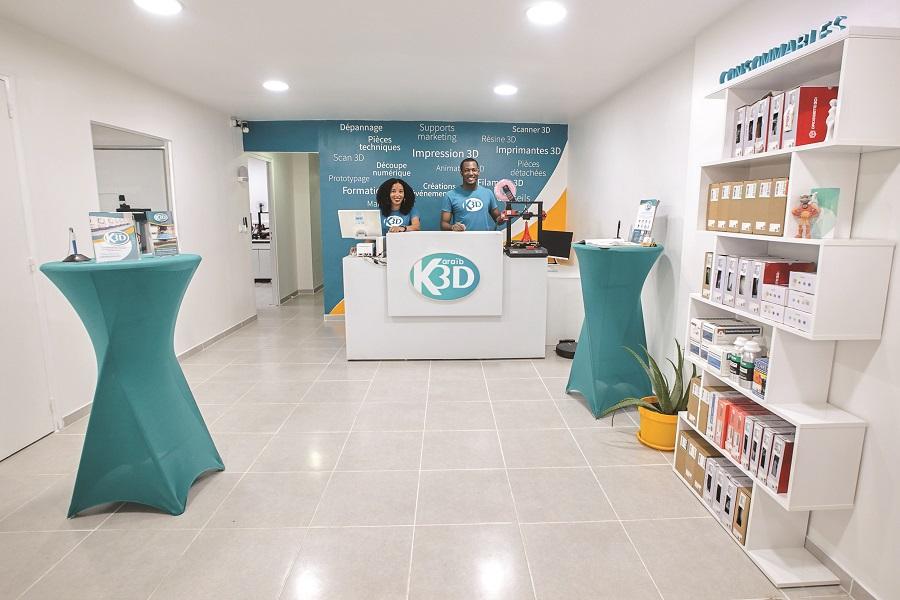 Intérieur Karaib 3D - Martinique